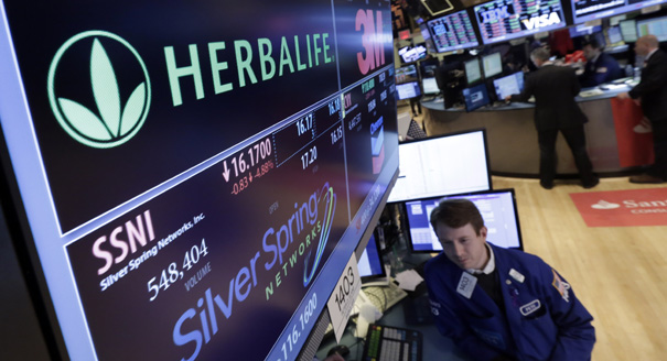 Supplement Company Herbalife Sees Pyramid-Scheme Suit Tossed