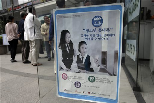 Prying Parents: Phone Monitoring Apps Flourish in S. Korea