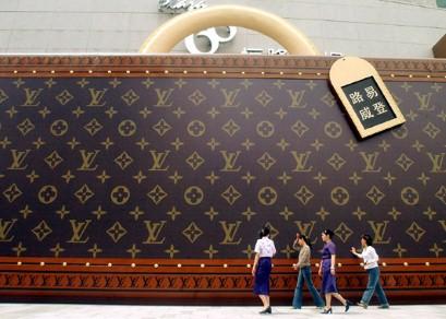 Louis Vuitton, Chanel Rise as Prada Falls in Luxury Brand Survey