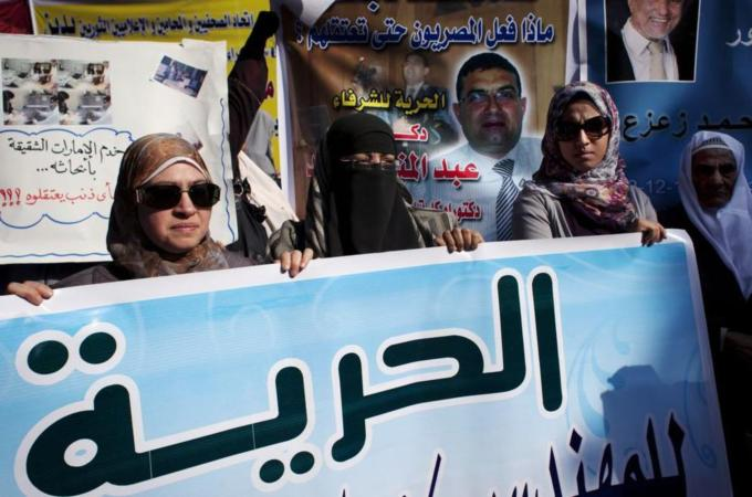 Tuesday's verdict is part of a broader crackdown on Islamist opposition groups in Arab Gulf countries [AP]