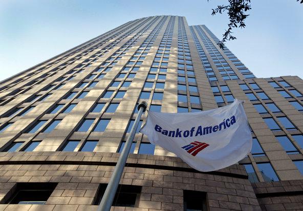 Bank of America's headquarters in Charlotte, N.C. (Chuck Burton/Associated Press)
