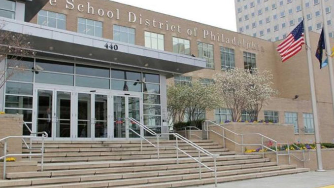 School District of Philadelphia headquarters. (Photo by: phillytrib.com)