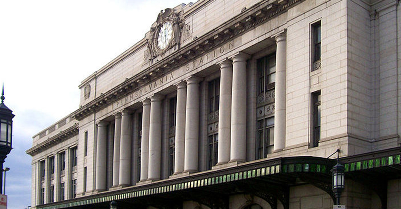 Baltimore's Penn Station, January 2009. (Photo: Wikimedia Commons, Public Domain)