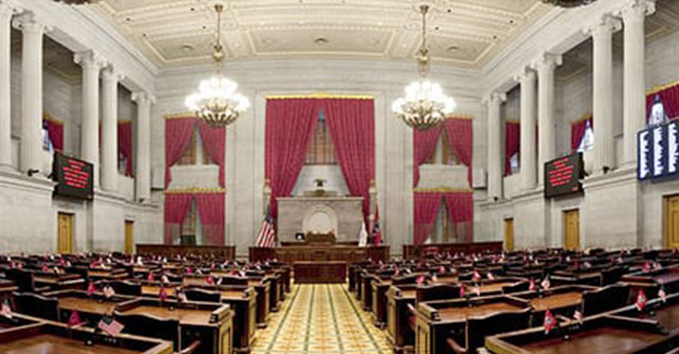 Tennessee House of Representatives