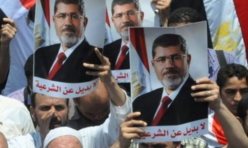 Mohammed Morsi (Photo by: Global Information Network)