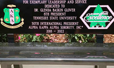 The Commemorative Bench was unveiled and dedicated on the TSU main campus on June 29. The honor recognizes President Glover's exemplary leadership and service. (Photo by Emmanuel Freeman, TSU Media Relations)
